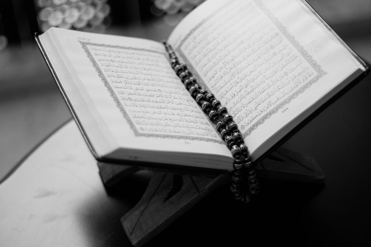 quran, koran