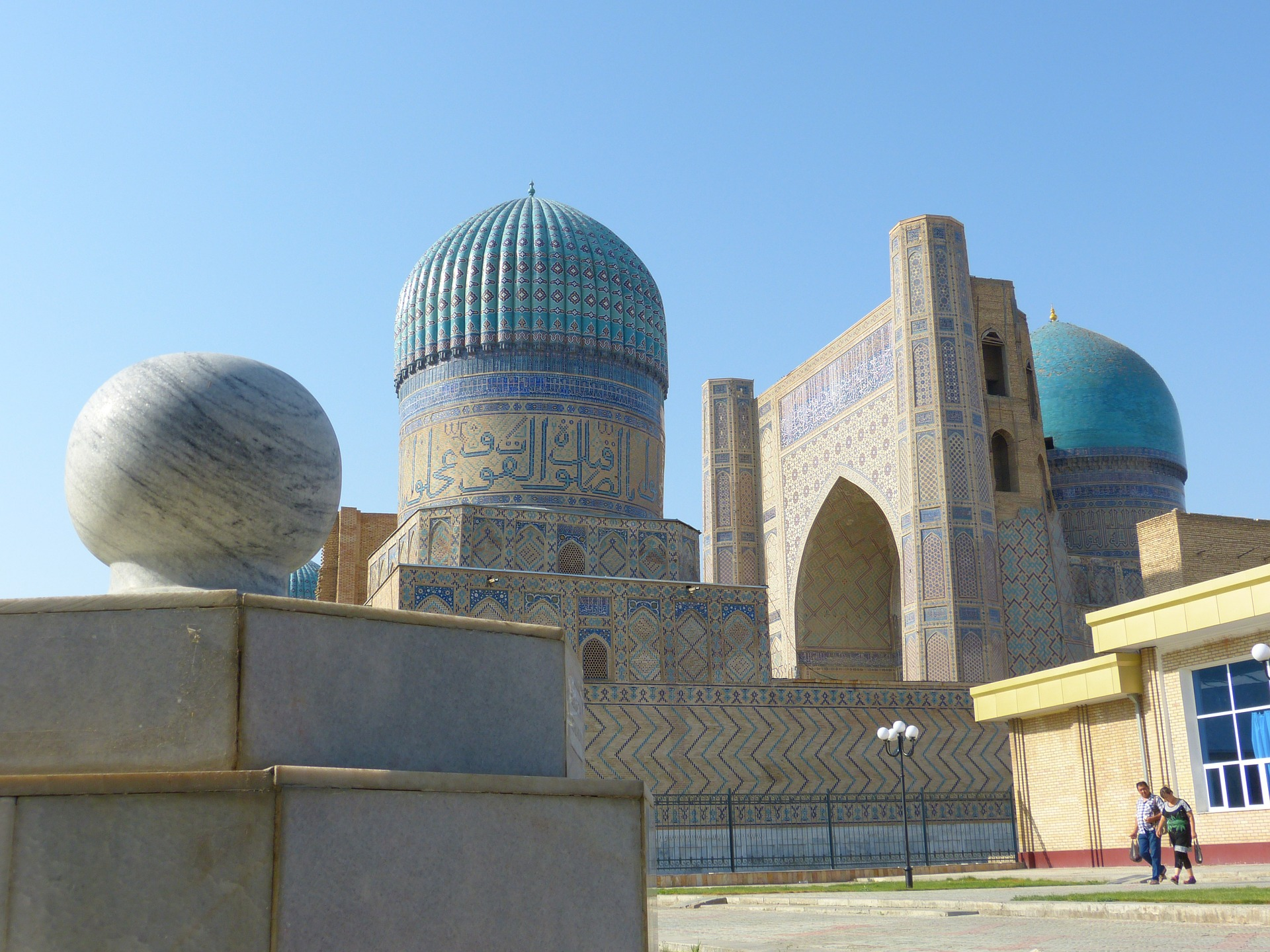 Uzbekistan maintains control over religion with new law