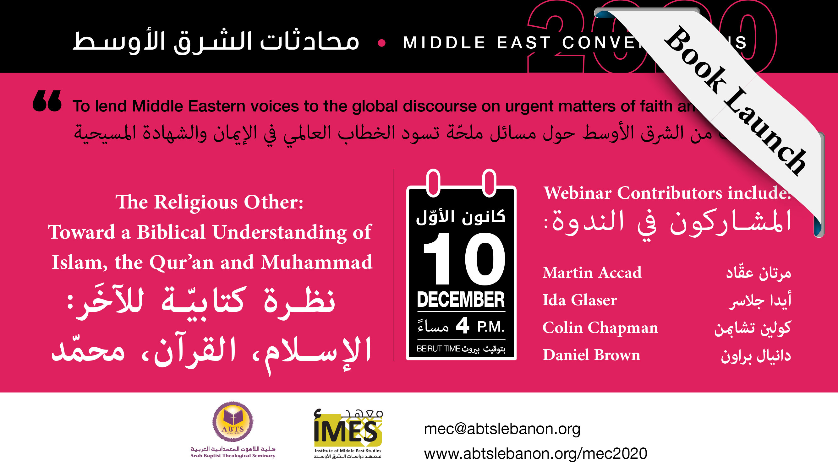ABTS Hosts Final Session of the Middle East Conversation 2020