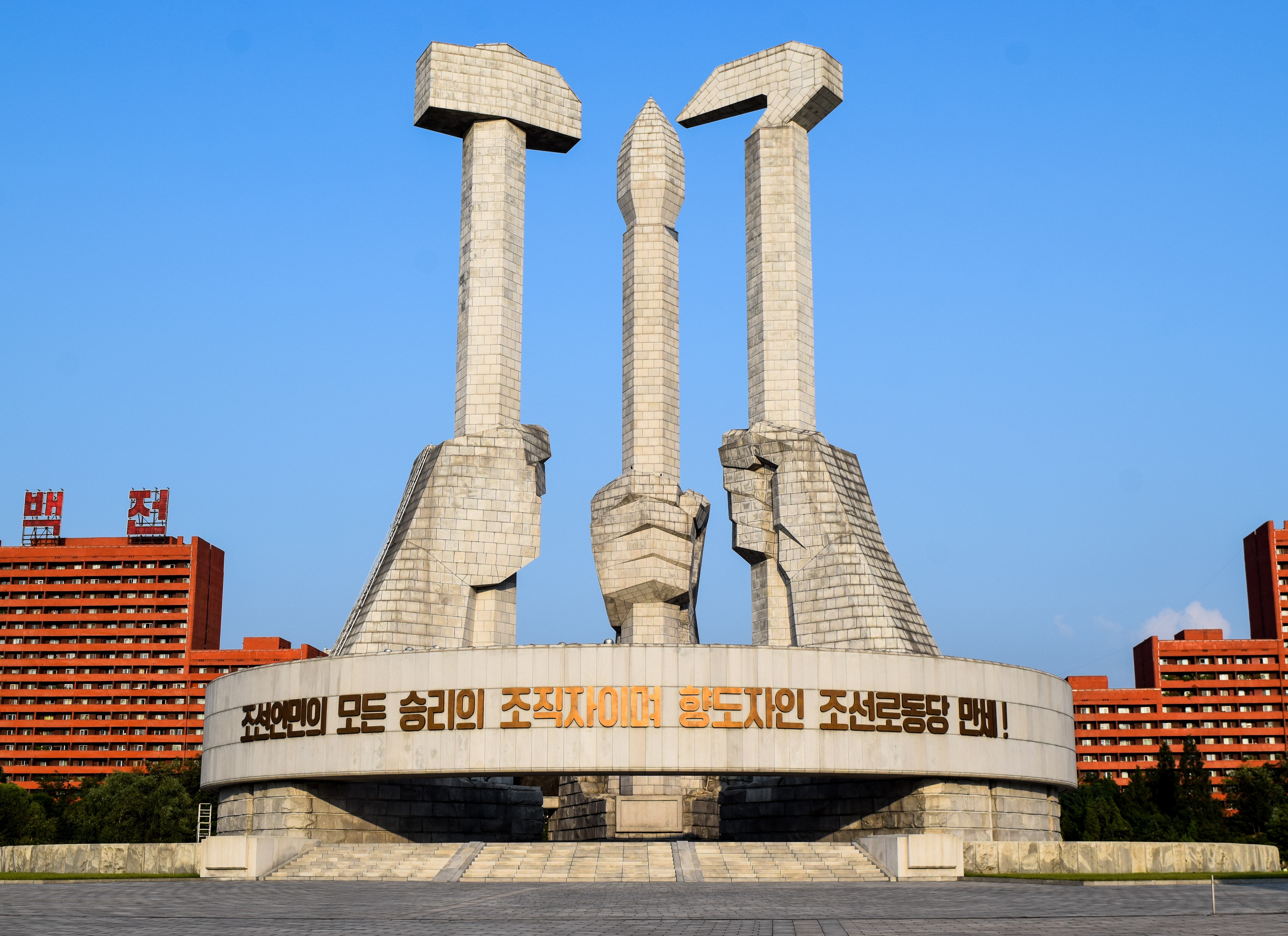 Biden administration may bring North Korean policy changes