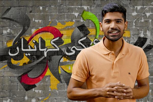 TV programs bridge religious divide in Pakistan