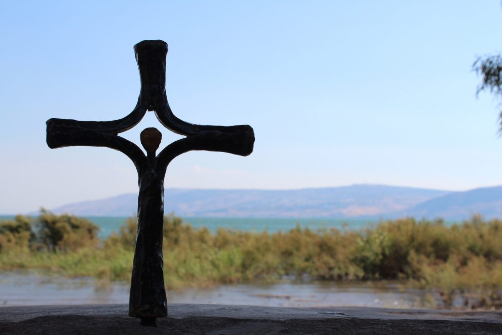 """Bethlehem Bible College Offers """"Discover Galilee"""" Online Course"""