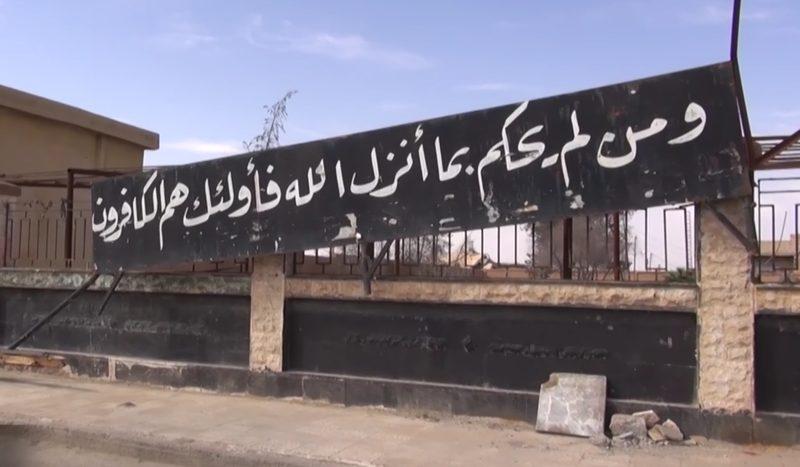 Pakistani ISIS branch publishes magazine