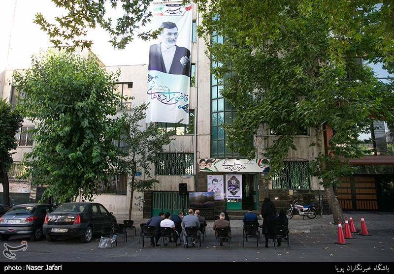 Iran Sees Lowest Voter Turnout in History of Islamic Republic