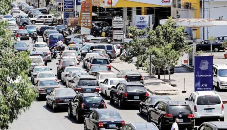 Despair Grips Lebanon as Fuel Crisis Exacerbates Food Emergency
