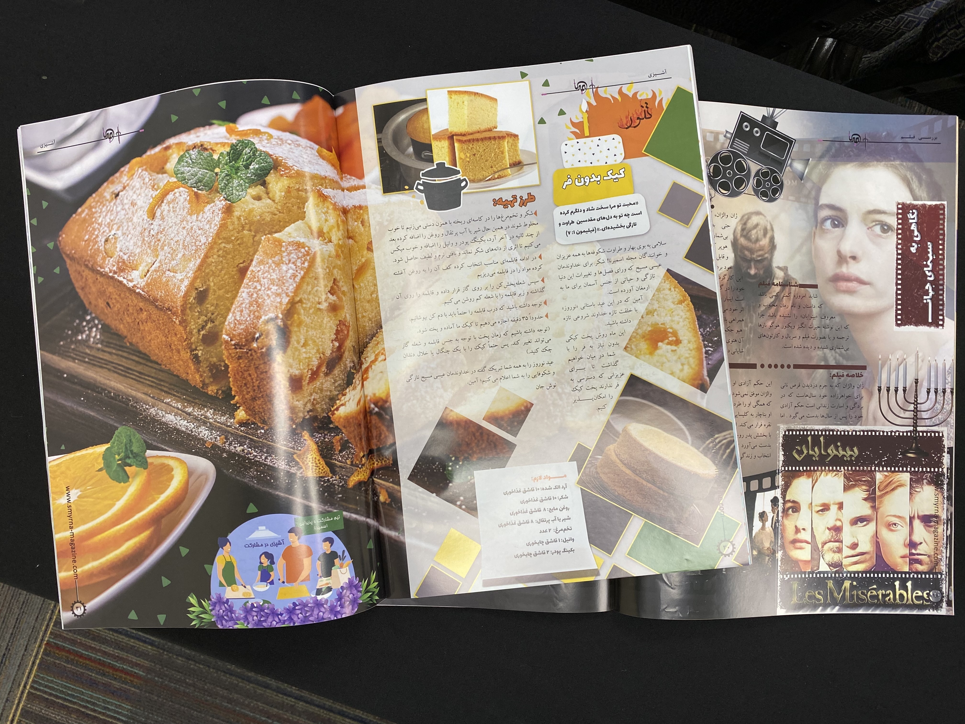 Christians produce magazine for Iranian women